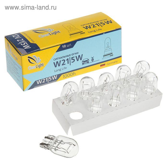Галогенная лампа Clearlight, W21/5W, 12 В