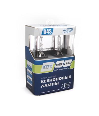 Ксеноновые лампы MTF D4S ACTIVE NIGH+30%5000K(2шт)