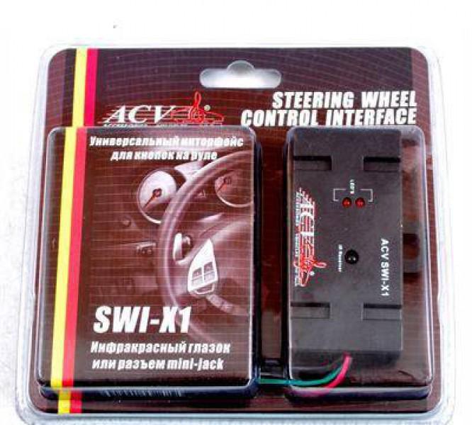 Универс. интерфейс для штат. кнопок на руле ACV SWI-X1