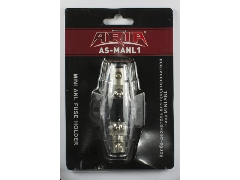 Колба для предохранителя Aria AS-MANL1