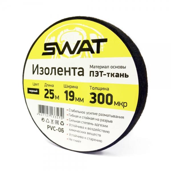 Изолента тканевая SWAT PVC-06