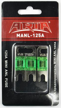 Предохранитель плоский 125А  Aria MANL за 1 шт