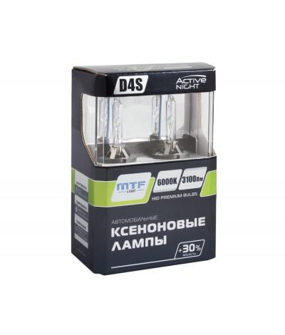 Ксеноновые лампы MTF D4S ACTIVE NIGH +30% 6000