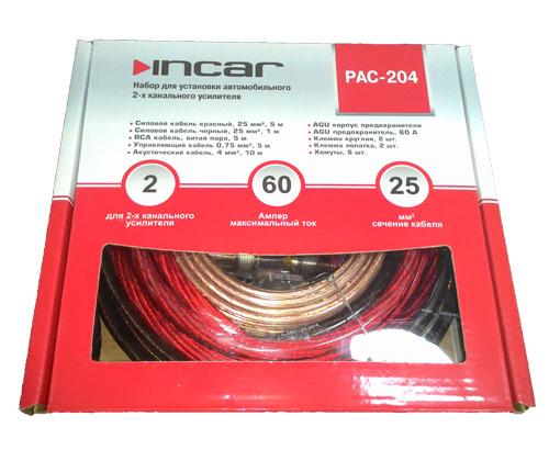 Набор подключения усилителя Incar PAC-204