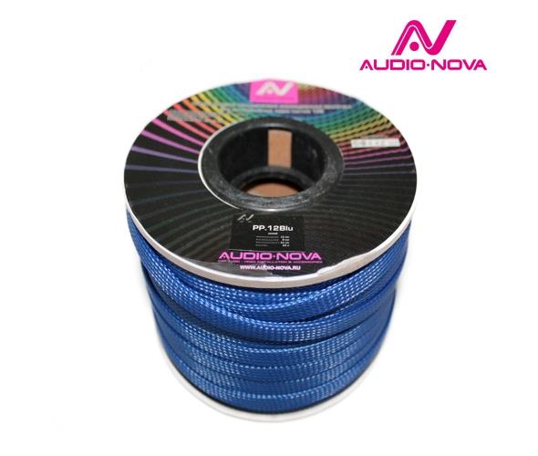 Защитная кабельная оплетка Audio Nova PP 12 BB