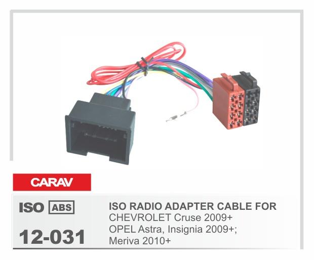 CARAV ISO 12-031 на CHEVROLET 2009+ / OPEL 2009+