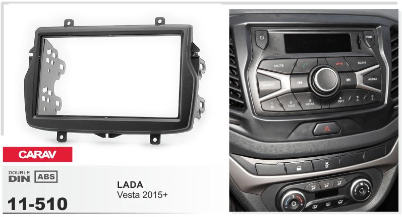 CARAV 11-510  Lada Vesta 2015+