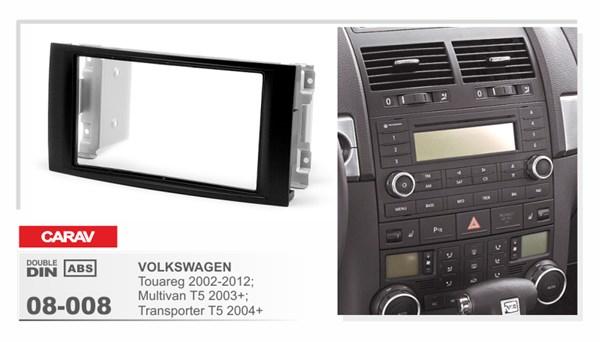 CARAV 08-008   Volkswagen Touareg, Multivan T5, Transporter T5