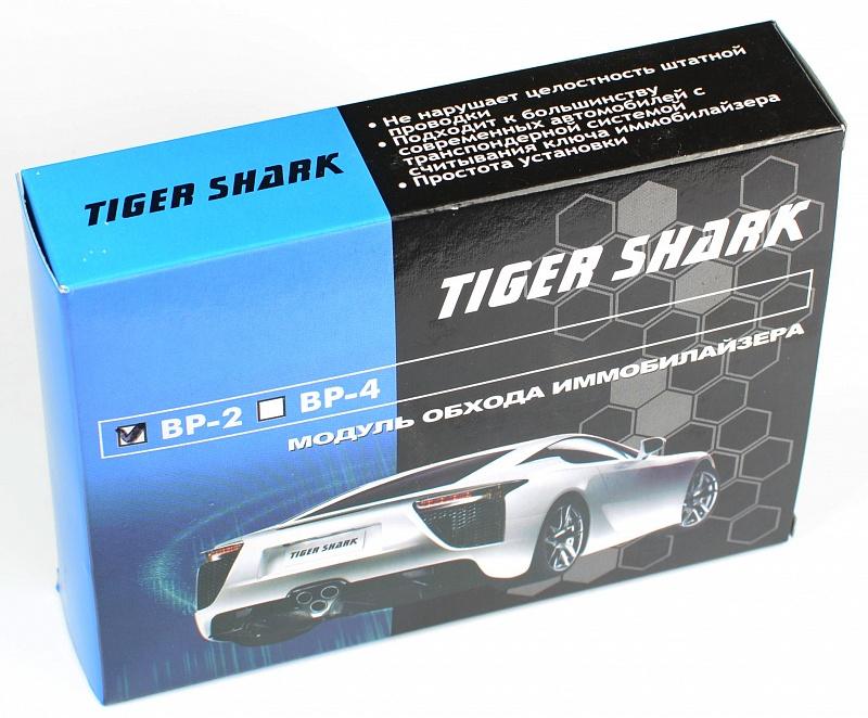 Модуль обхода иммобилайзера Tiger Shark BP4