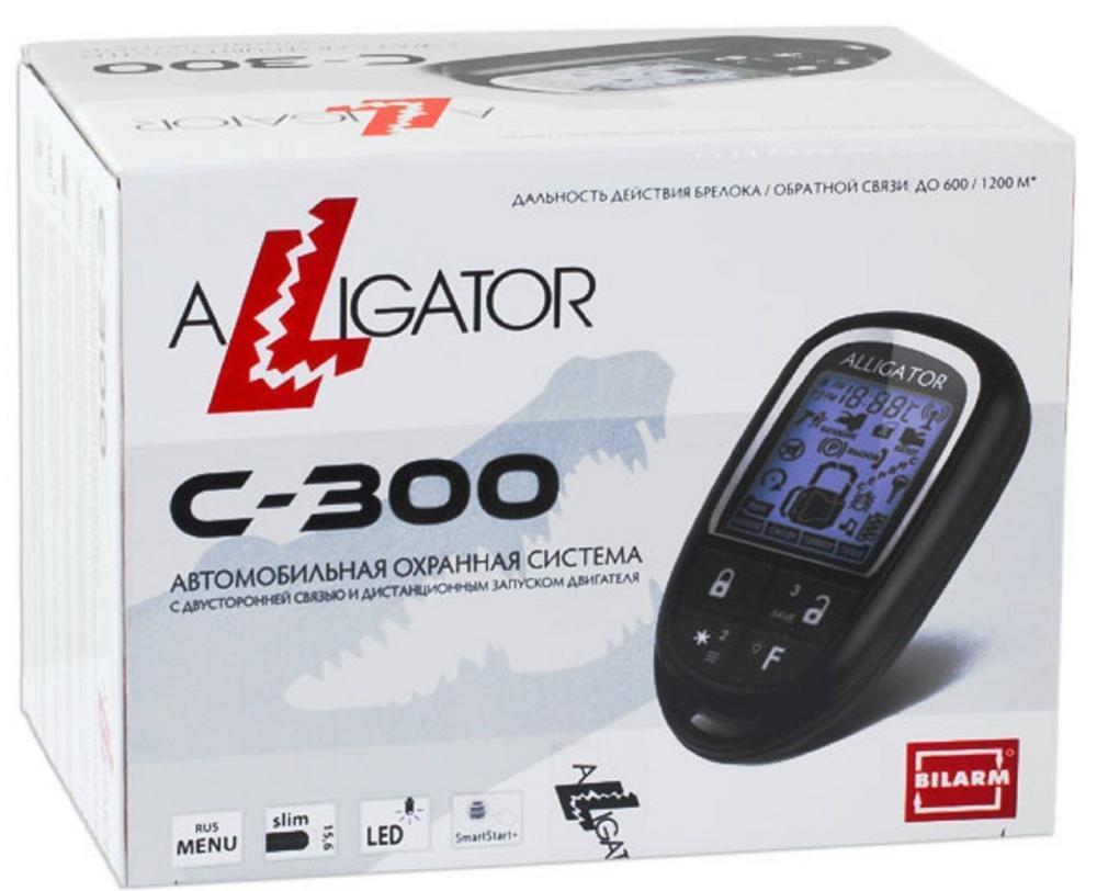 Автосигнализация ALLIGATOR С-300 (автозапуск)
