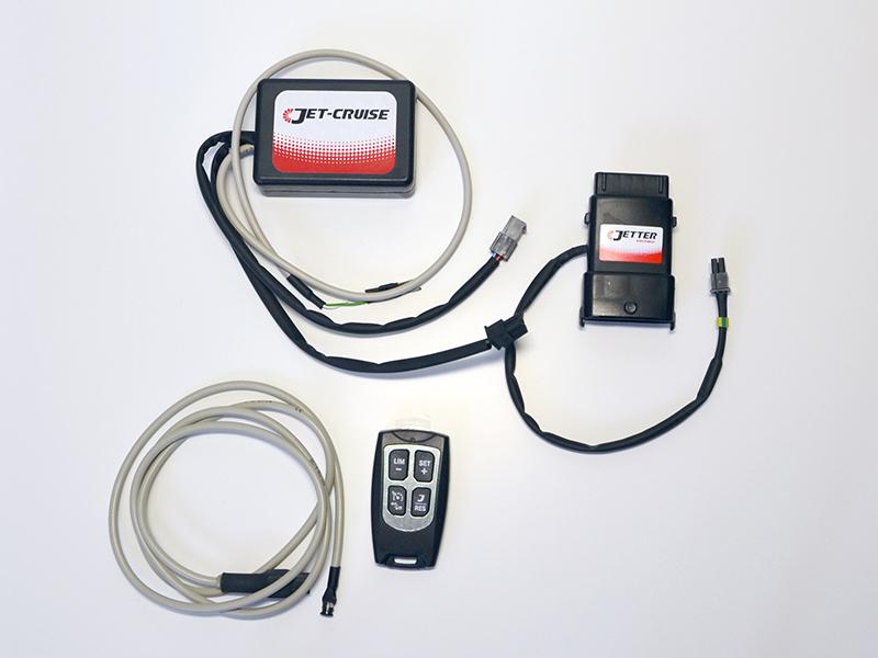 JET-CRUISE (комплект круиз-контроля) DL на автомобили DATSUN и LADA (с электронной педалью газа):