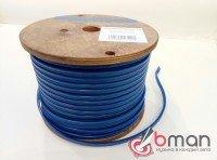 Акустический кабель U-Motos scc 2x1.5 15GA за 1 метр