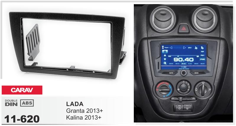 CARAV 11-620 для Lada Granta 2013+, Kalina 2013+ внутренний размер 178 x 102 мм