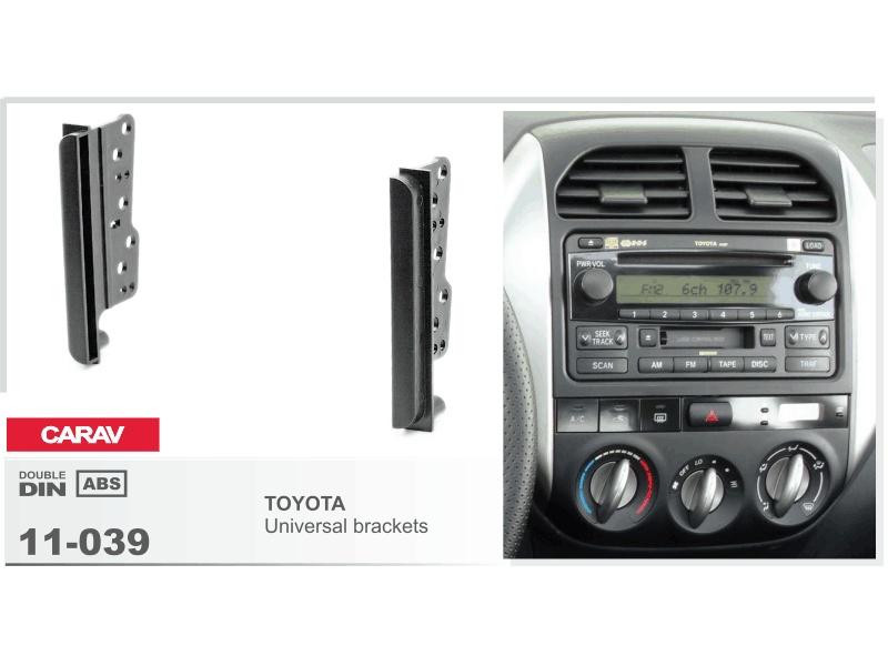 Боковые вставки Toyota 2DIN Carav 11-039