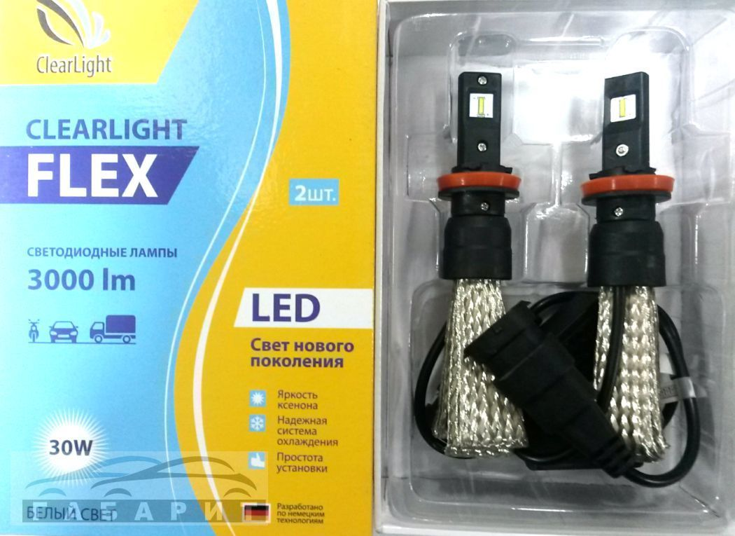 Лампа LED Clearlight Flex  H11 (H8/H9) 3000 lm