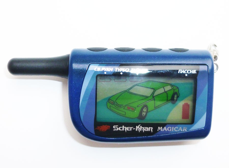 Брелок Scher-Khan Magicar IV