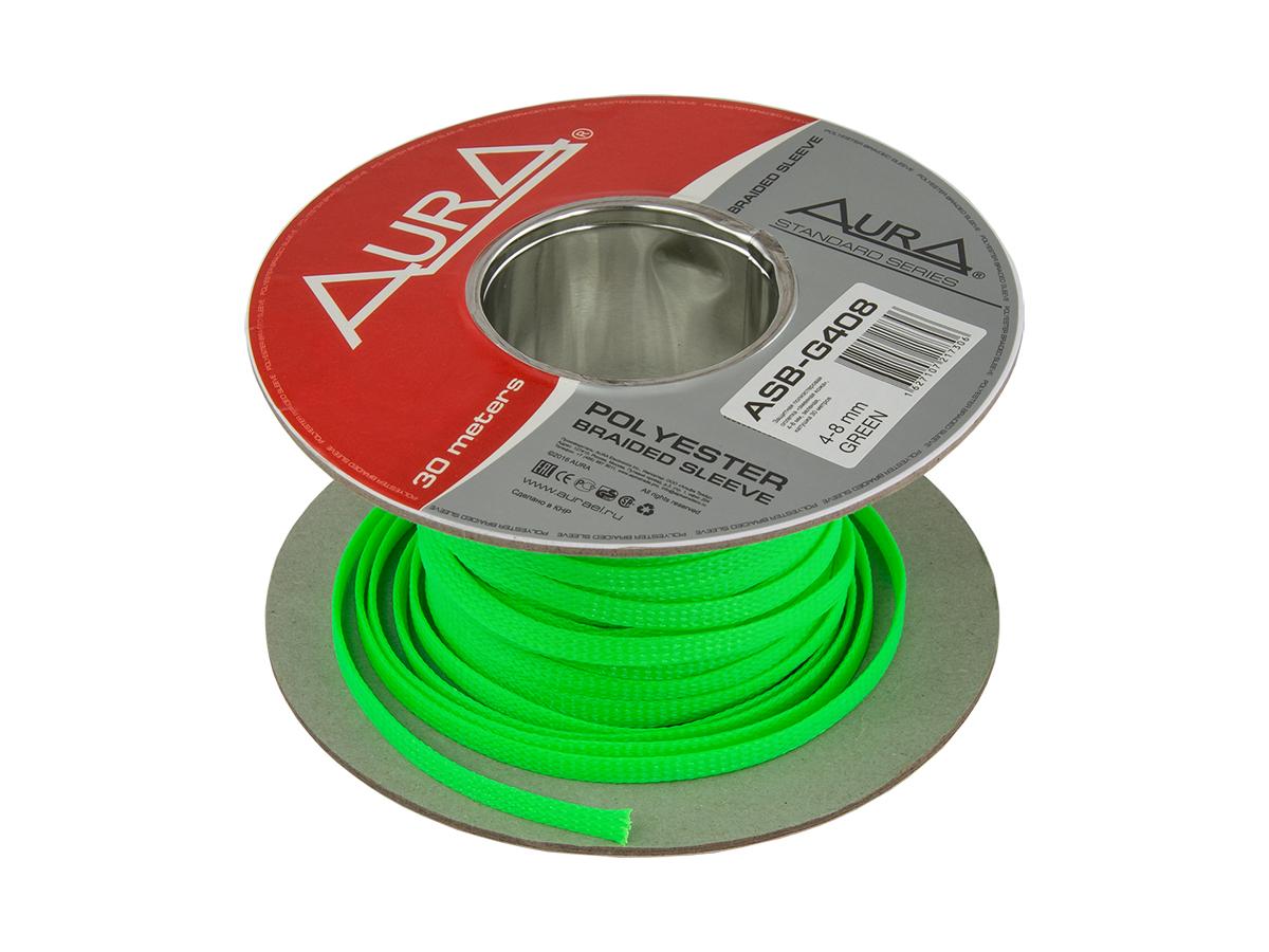 Полиэстеровый рукав AURA ASB-G-480 зелен (цена за 1 метр)