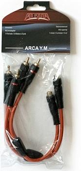 Межблочные разветвители ARIA ARCA Y.M 2папа->1 мама