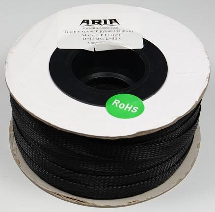 Рукав полиэстровый ARIA PT10-50 10мм черный/красный