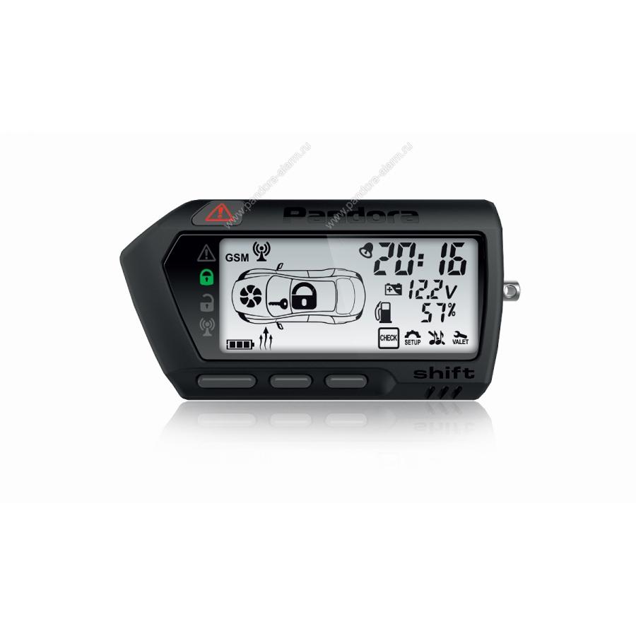 Брелок LCD DXL 707 black DX 70/X-3050