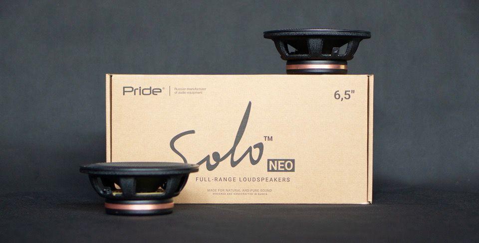 Pride solo NEO 6.5