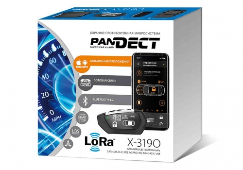 Pandora PanDECT X-3190