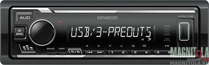 USB ресивер Kenwood KMM-106