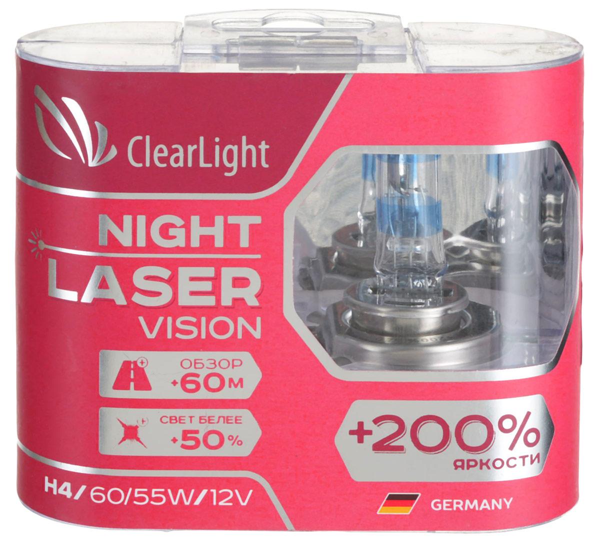 HB4 GB 12V-51W NightLaserVision