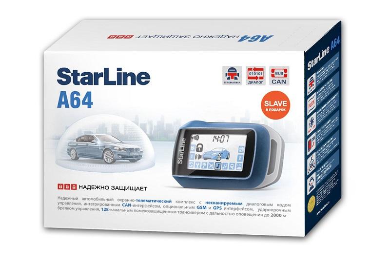 Автосигнализация Star Line А64