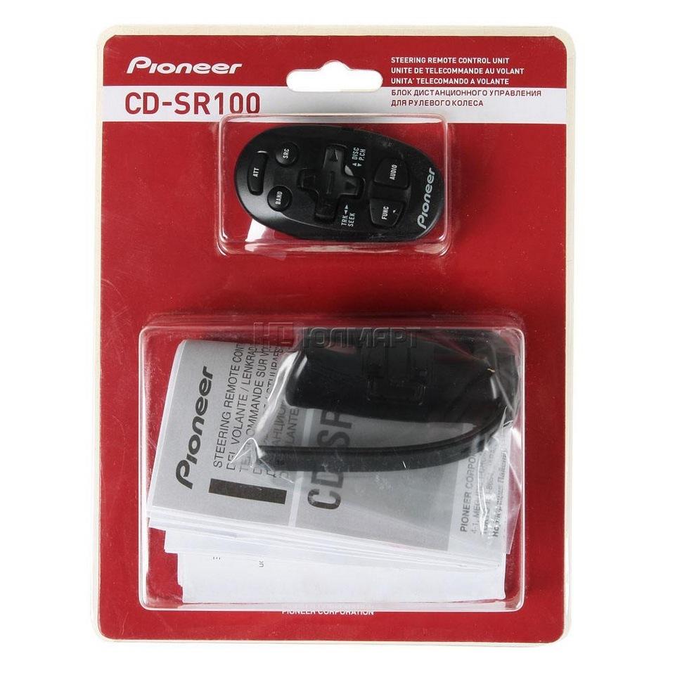 Пульт д/у Pioneer CD-SR100
