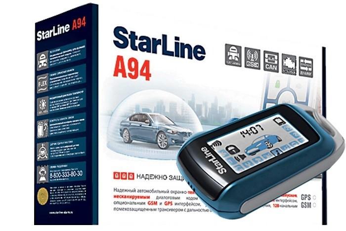 Автосигнализация Star Line А94