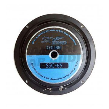 SKYSOUND COLIBRI SSC-65