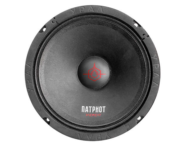 URAL ПАТРИОТ AC-ПТ 165