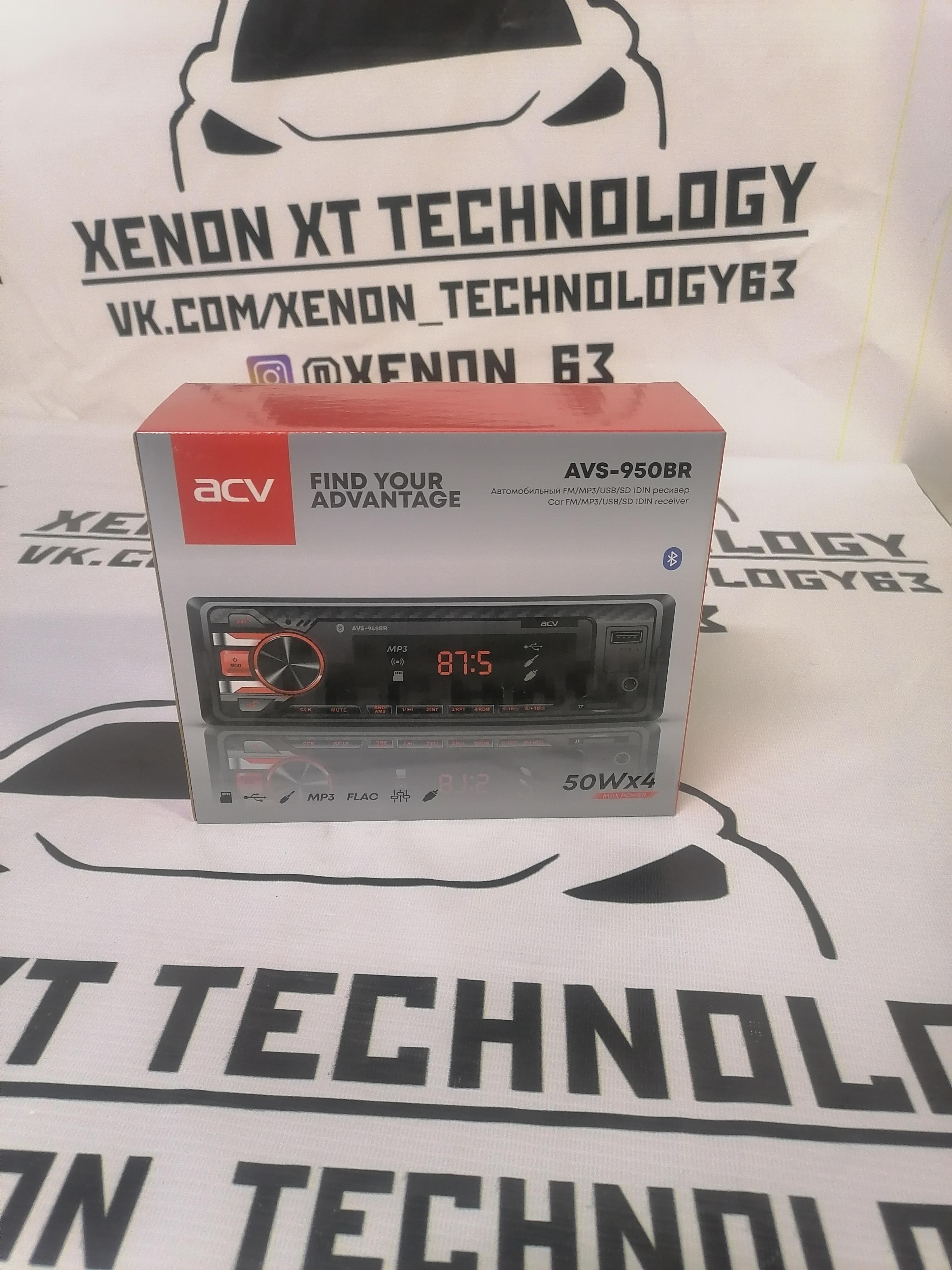 ACV-AVS-950 BR