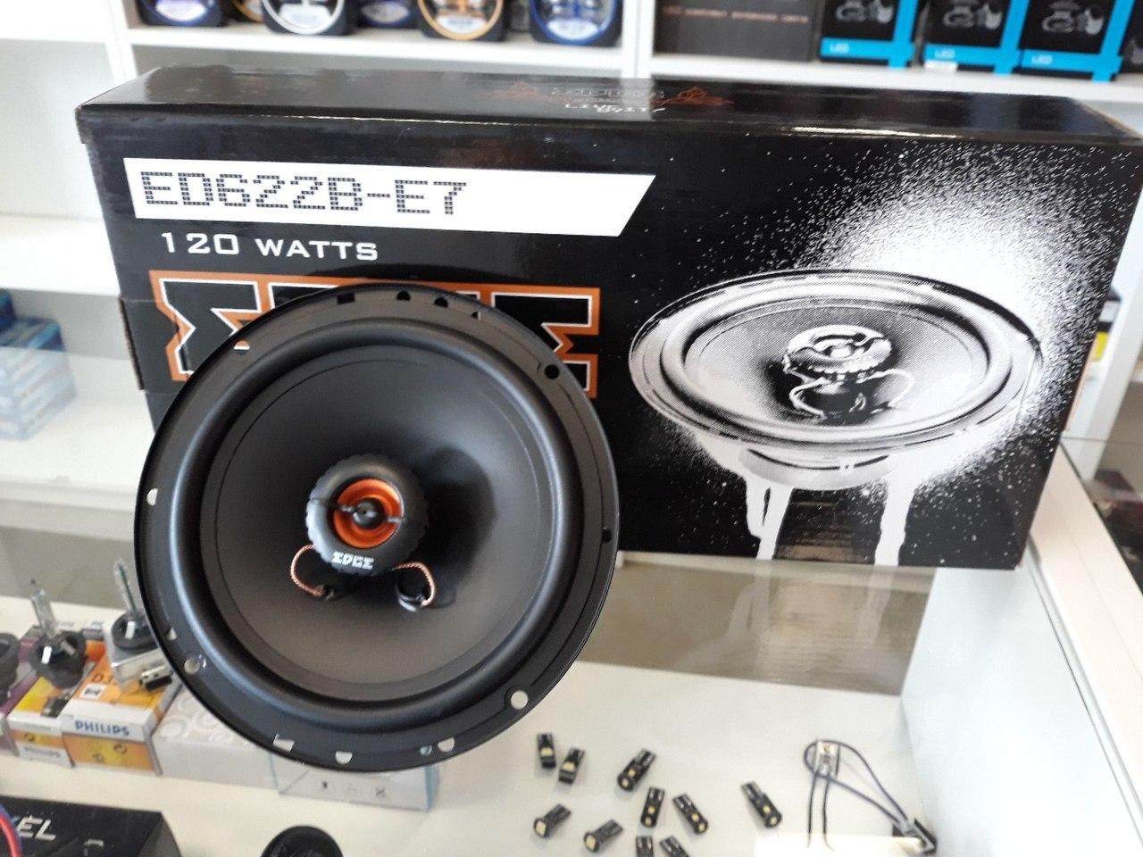 Edge ED-622B-E7
