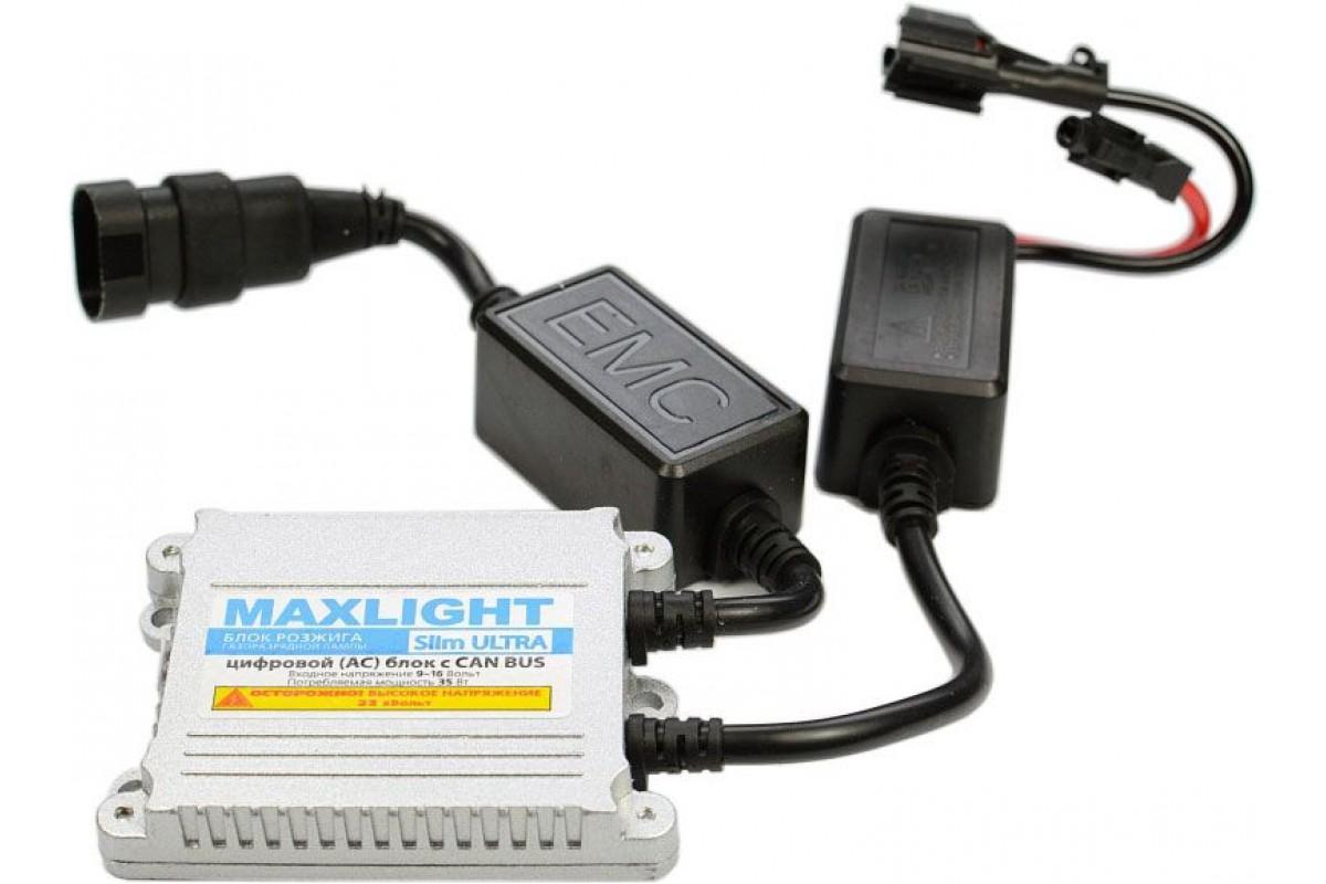 Maxlight Slim