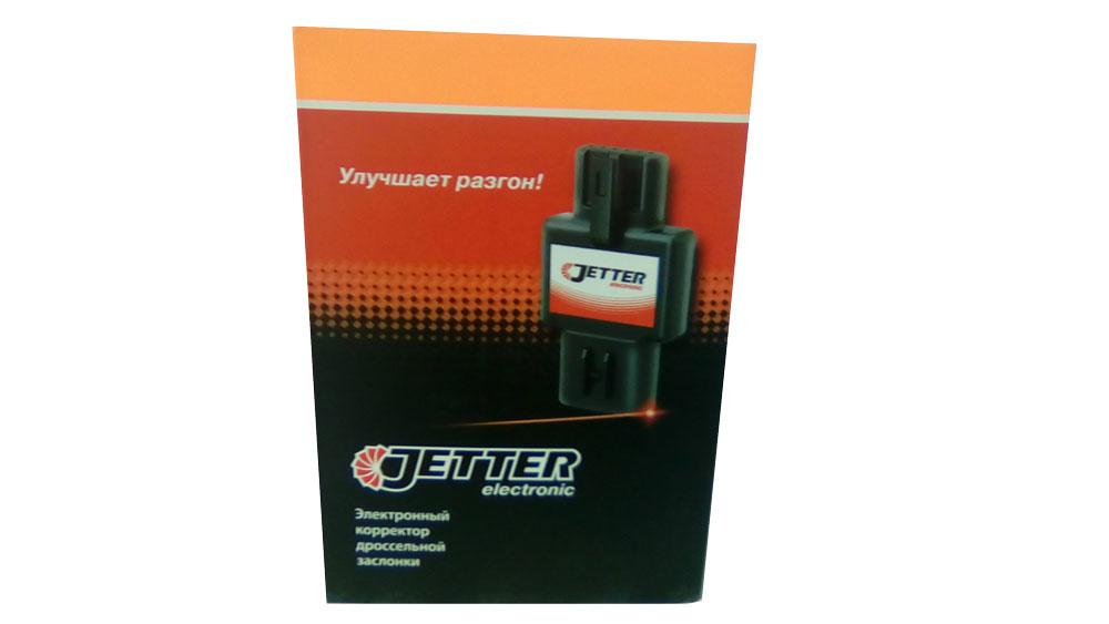 Джеттер SUB II