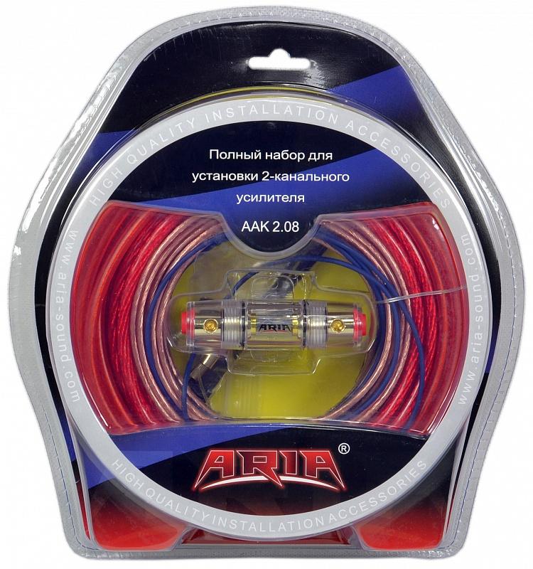 КИТ для подключения усилителя ARIA ААК 2.08