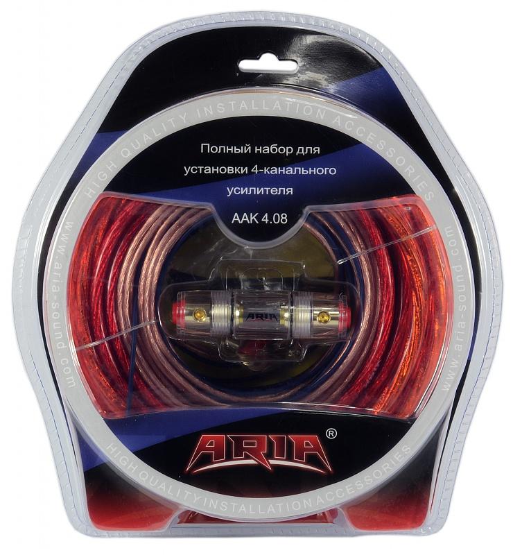 КИТ для подключения усилителя ARIA ААК 4.08