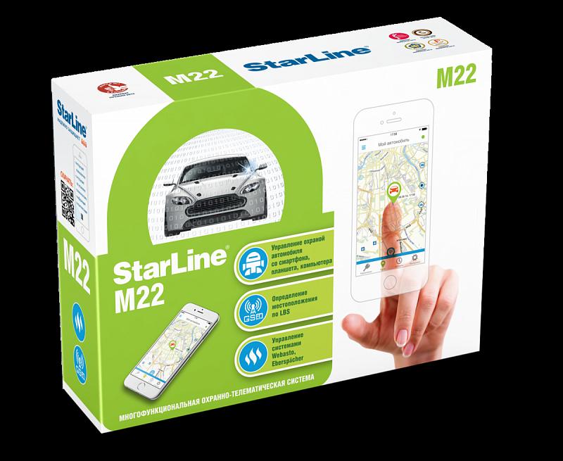 GSM-модуль StarLine M22