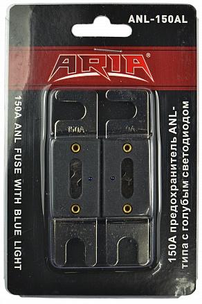Предохранитель ARIA ANL-150AL, 1 шт